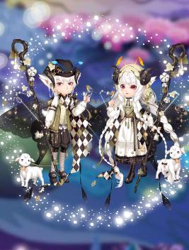 星运·白羊套装