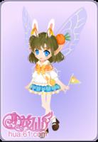 兔耳胡萝卜套装