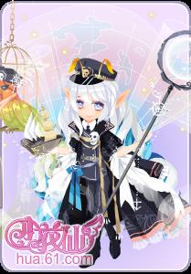 大航海时代套装