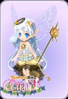 魔法花卉套装