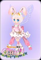 糯米兔套装