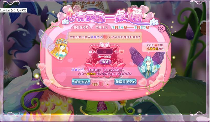 【变身夏安安】 小伙伴们,《小花仙》的动画片会在2月14日播出,虽然