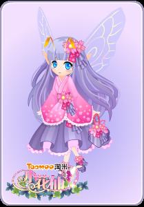 樱之花套装