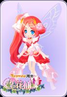 山茶花·椿套装