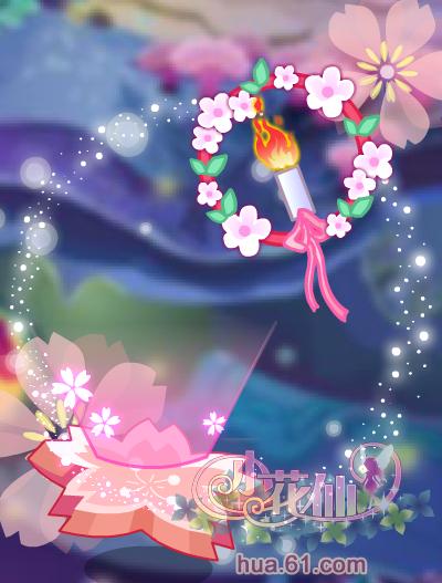 可爱小花仙芬妮公主q版