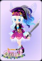 魔幻海盗套装