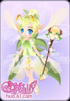 迎春仙子套装