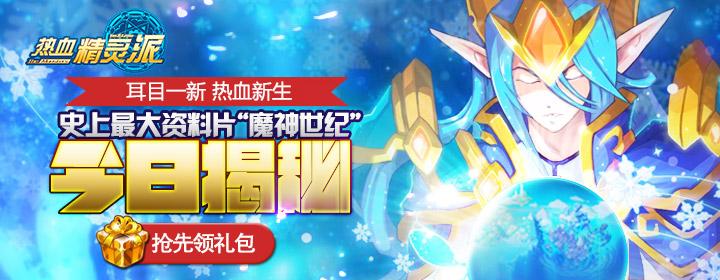 淘米2015新游戏