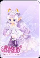 紫晶蝶衣套装