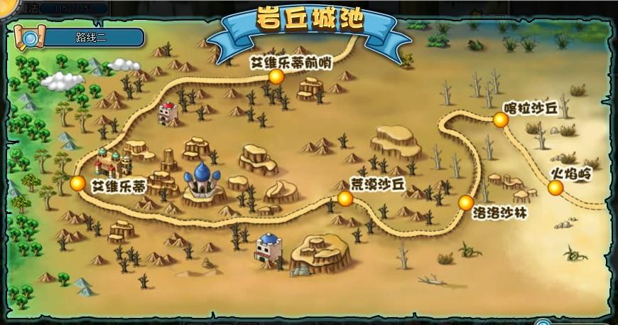 地图古代城池素材