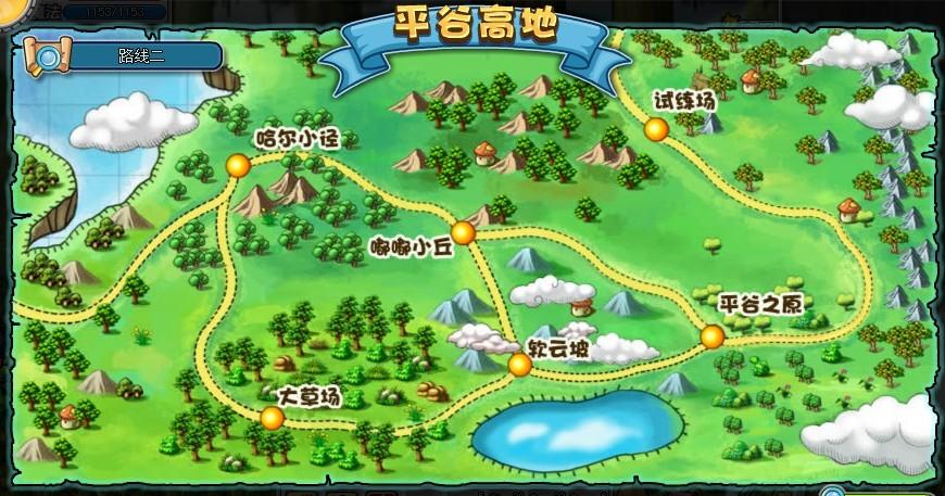 地图介绍-游戏介绍-冒险王-2125冒险王-淘米冒险王