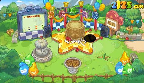 摩尔庄园场景回顾四-秘籍心得-摩尔庄园-2125小游戏